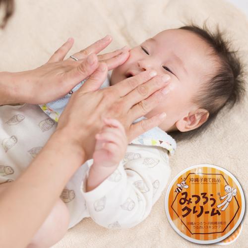 赤ちゃんから使える保湿クリーム